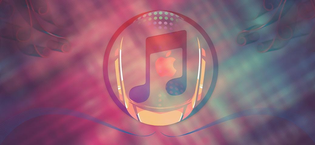 Rádio no iTunes… Como incluir a minha?